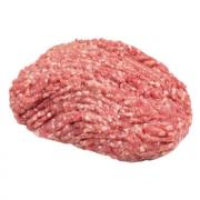 FROZEN GROUND LAMB IMPORTED