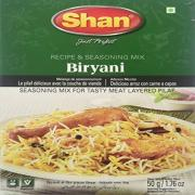 Shan Biryani Masla (12 Count of 50Gms Each)